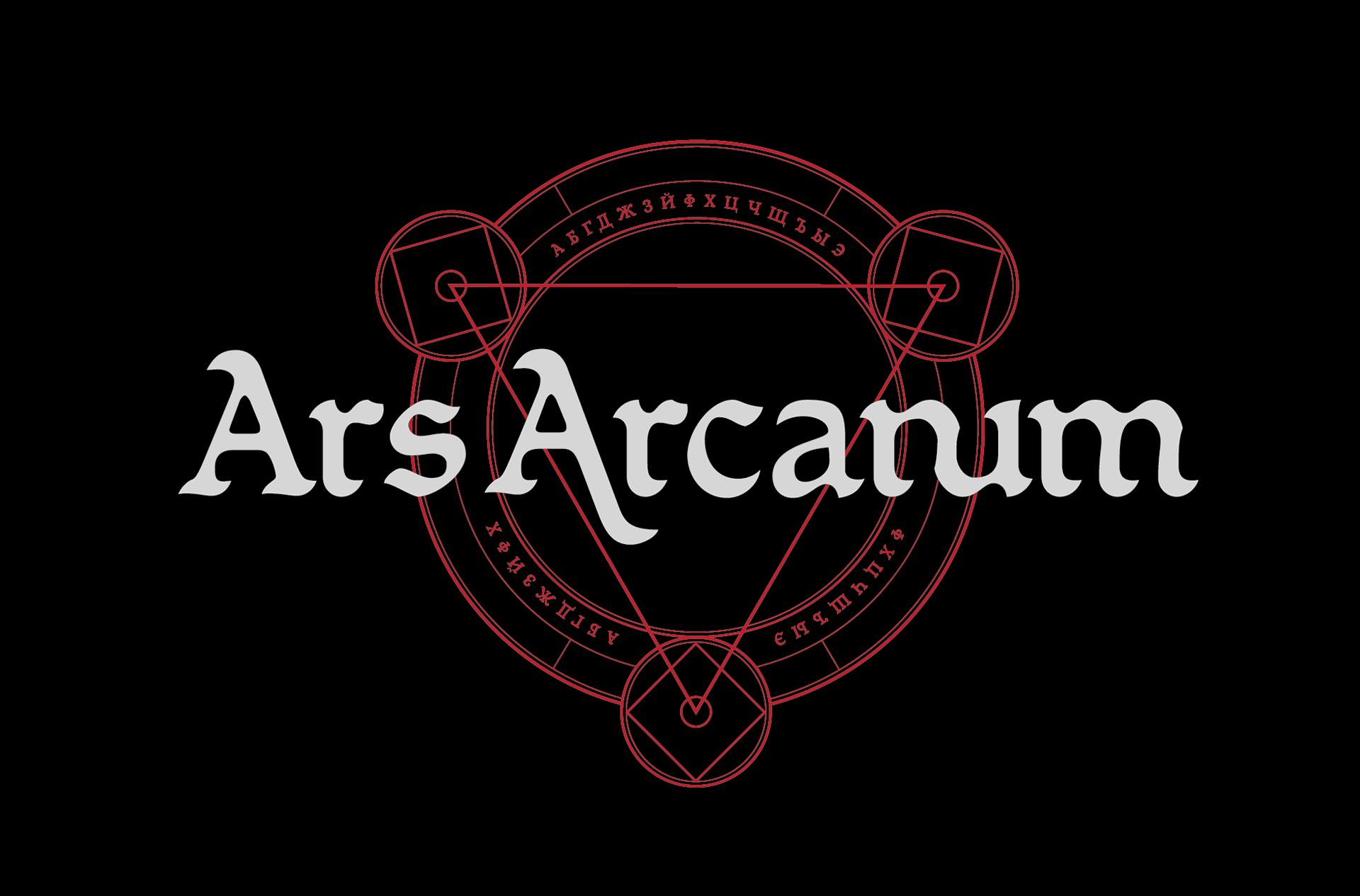 Ars Arcanum | Logo